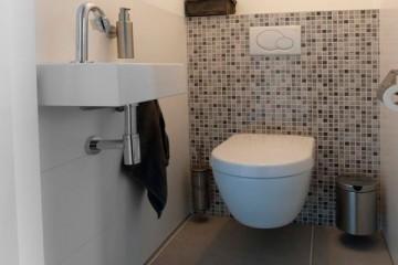 privacy op het toilet
