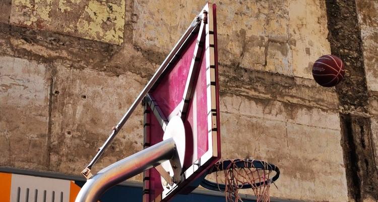 Huawei P30 Pro - Basketbal