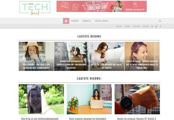 TechGirl website 2018