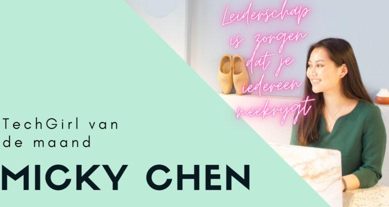 micky chen techgirl
